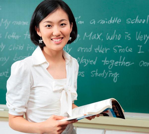 Pós em Educação